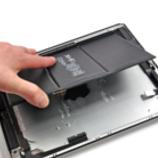 Tablet PC akkumulátor