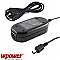 JVC AP-V14U hálózati adapter, utángyártott