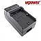 Canon BP-508 akkumulátor töltő