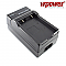 Nikon EN-EL5 akkumulátor töltő