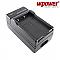 Nikon EN-EL9 akkumulátor töltő