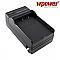 Nikon EN-EL2 akkumulátor töltő