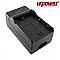 Nikon EN-EL3 akkumulátor töltő
