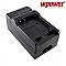 Nikon EN-EL12 akkumulátor töltő