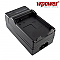 Nikon EN-EL14 akkumulátor töltő