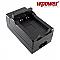 Casio CRV3 akkumulátor töltő utángyártott