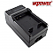 Panasonic CGA-S008 akkumulátor töltő