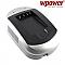 Samsung SLB-0837B akkumulátor töltő
