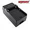 Sony NP-F330 akkumulátor töltő