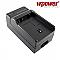 Nikon EN-EL15 akkumulátor töltő