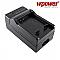 Panasonic CGA-S005 akkumulátor töltő