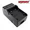 JVC BN-VF908 akkumulátor töltő