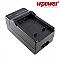 Kodak KLIC-7001 akkumulátor töltő