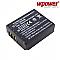 Panasonic CGA-S007 akkumulátor