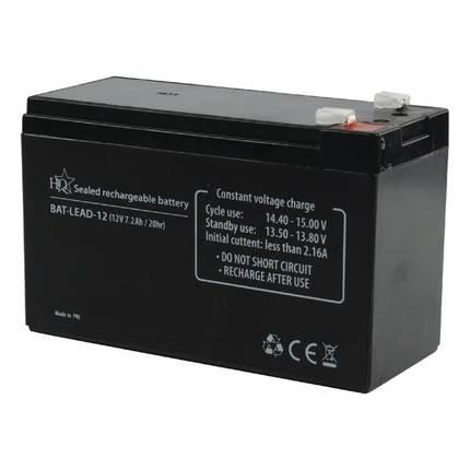 HQ zselés akkumulátor 12V 7.2Ah