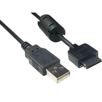 Canon fényképezőgép USB kábel 12 tűs 1.8m
