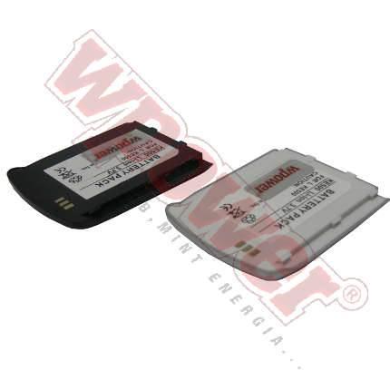 LG KE500, KE508 mobil telefon akku 750mAh