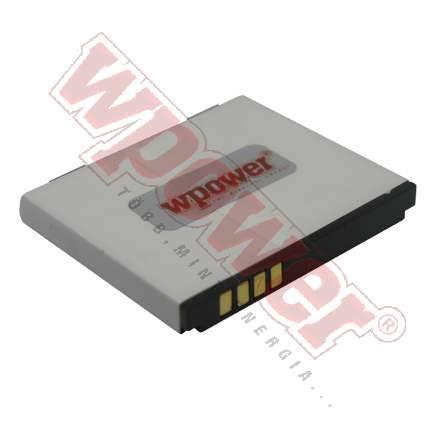 LG KE970 Shine mobil telefon akku 650mAh