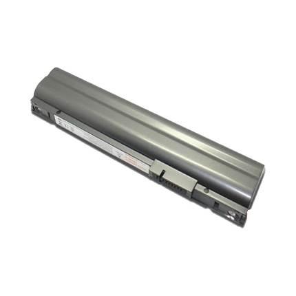 Fujitsu FPCBP130 akkumulátor 7800mAh, ezüst, utángyártott
