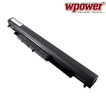 HP HS04 akkumulátor 2600mAh (4 cella, 14.6V), utángyártott