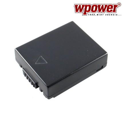 Panasonic DMW-BM7 akkumulátor 900mAh, utángyártott