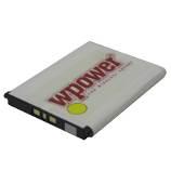 Sony Ericsson BST-33 akkumulátor 1100mAh, utángyártott