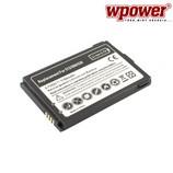 HP Compaq iPaq 510 akkumulátor 1100mAh, utángyártott