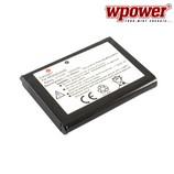 HP compaq iPaq 110 akkumulátor 1250mAh, utángyártott