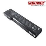 HP HSTNN-I90C akkumulátor 5200mAh, utángyártott