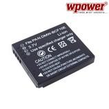 Panasonic DMW-BCF10E akkumulátor 1400mAh, utángyártott