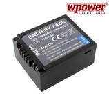 Panasonic DMW-BLB13 akkumulátor 1350mAh, utángyártott